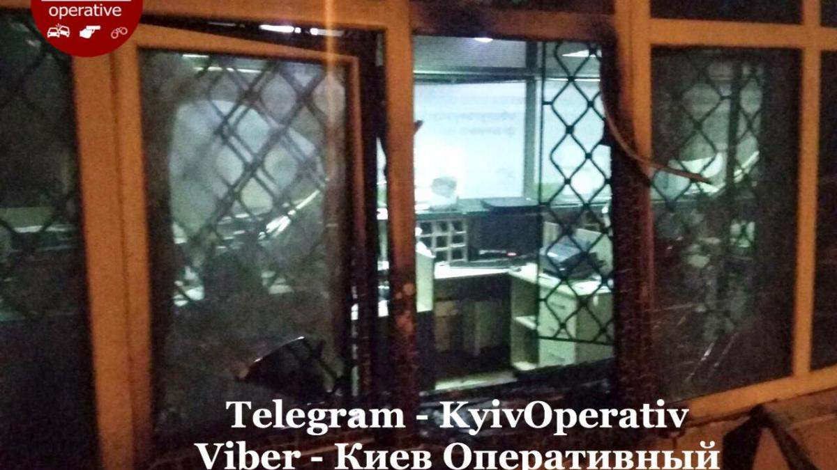 Пожар в Сбербанке в Киеве 3 сентября 2020: фото