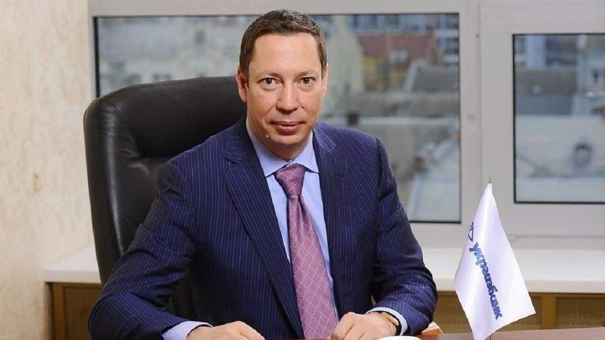 Нацбанк очікує місію МВФ: Україна отримає ще один транш у 2020 році