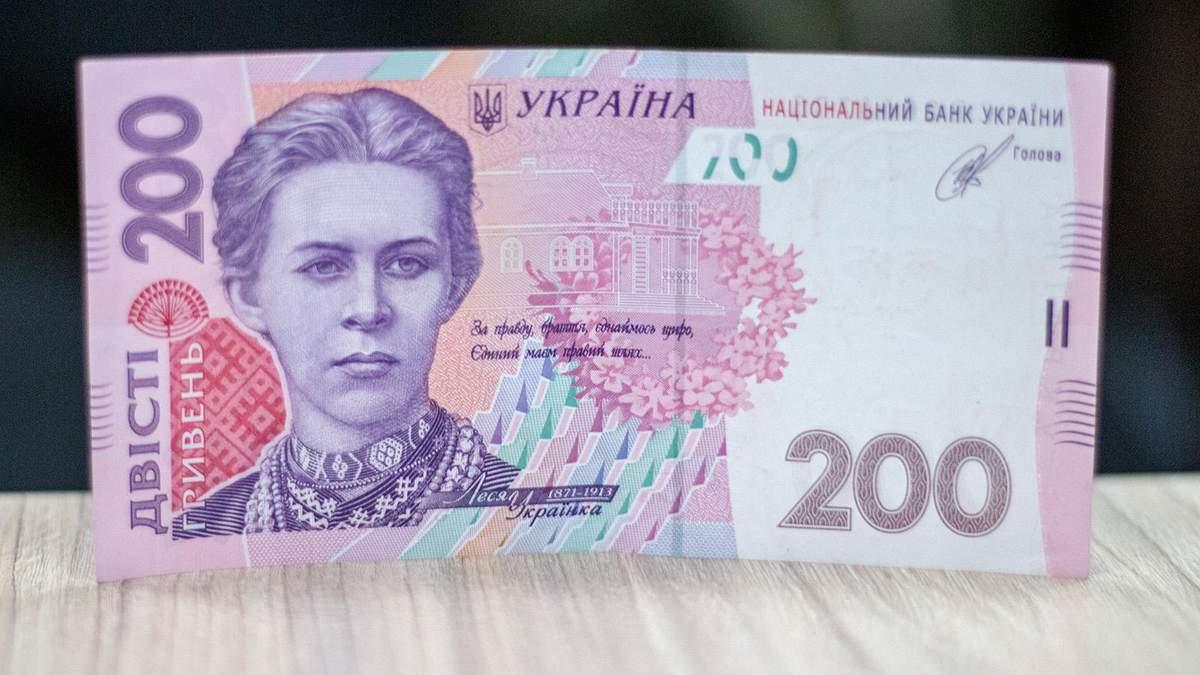 Готівковий курс євро, долара на сьогодні 4 вересня 2020 – курс валют
