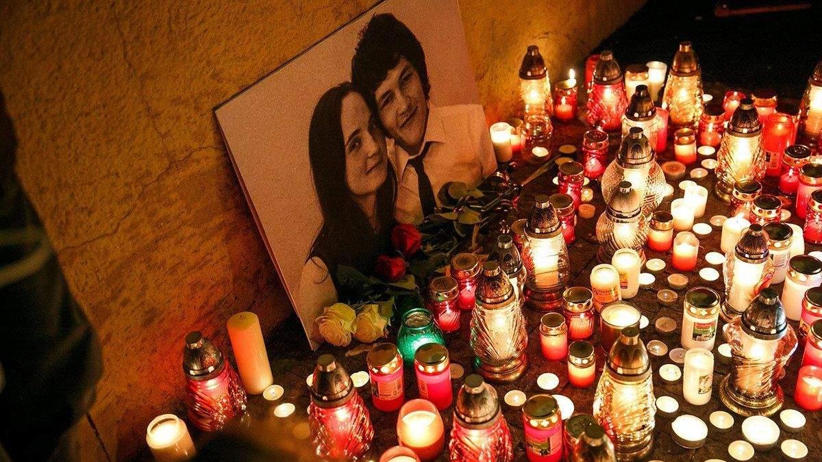 Вбивство журналіста в Словаччині