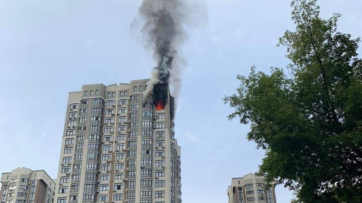 У багатоповерхівці Києва спалахнула пожежа 03.09.2020: фото, відео