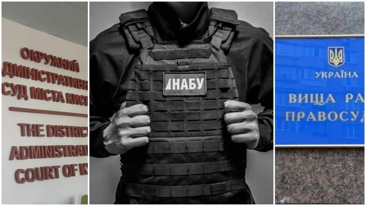 ВРП знехтувала фактами слідства, ухвалюючи рішення щодо ОАСК, – НАБУ