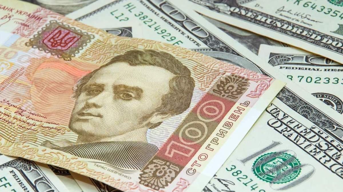 Курс долара до гривні: прогноз на 2021 рік