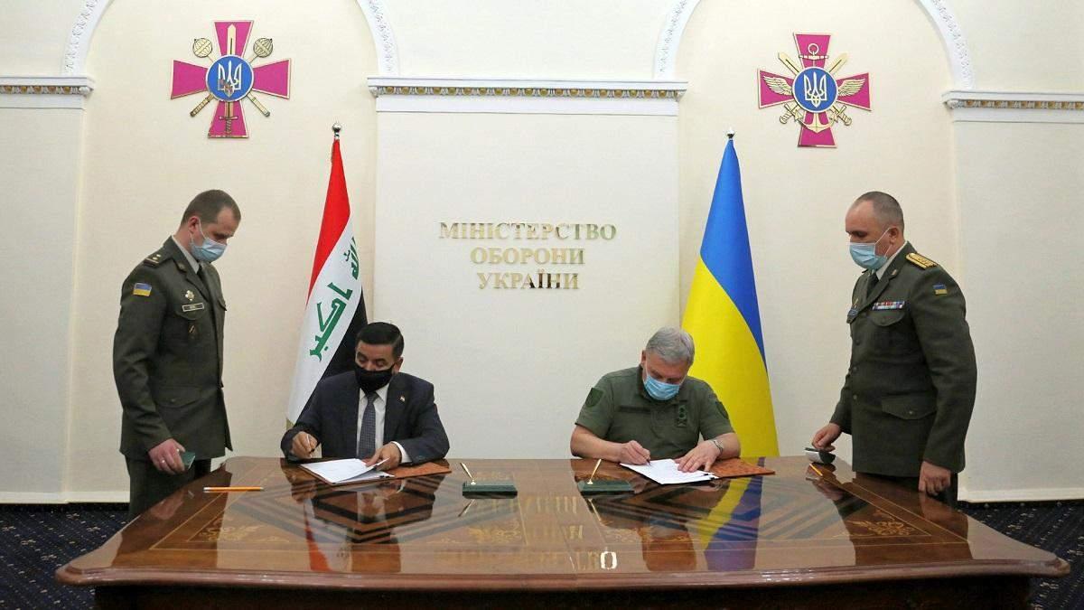 Україна й Ірак підписали меморандум про військову співпрацю