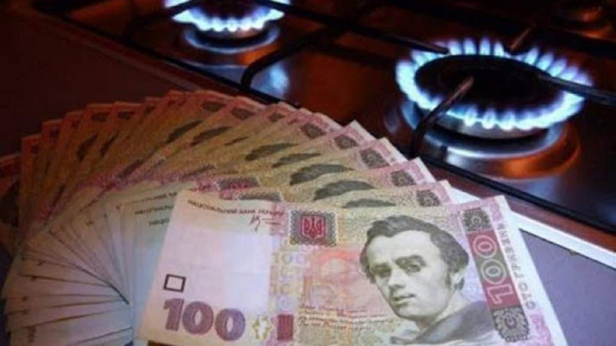 Найнижча ціна за останні 5 років: скільки коштуватиме газ для населення в Україні – що каже Шмигаль