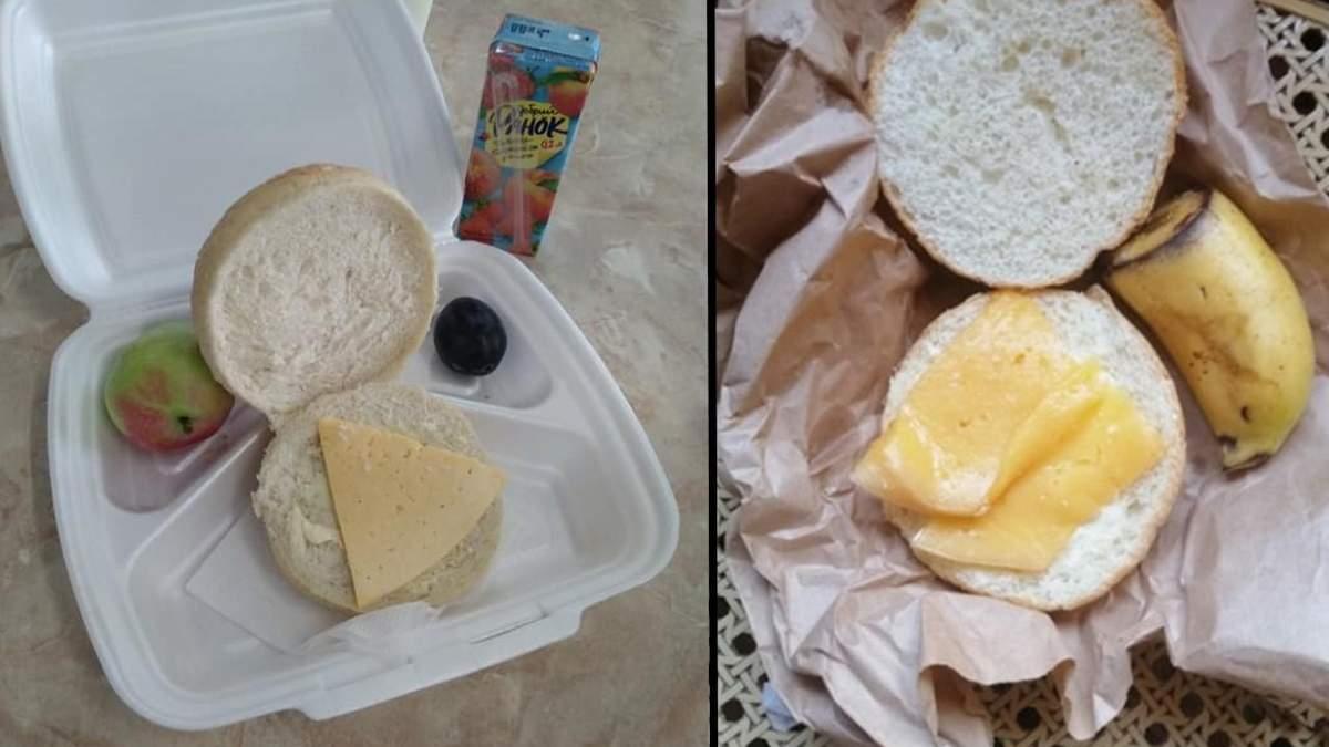 Харчування учнів у школах Києва: обурливі фото та пояснення МОН