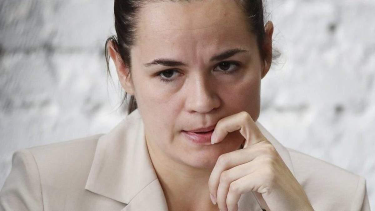 Світлана Тихановська виступила перед Радбезом ООН