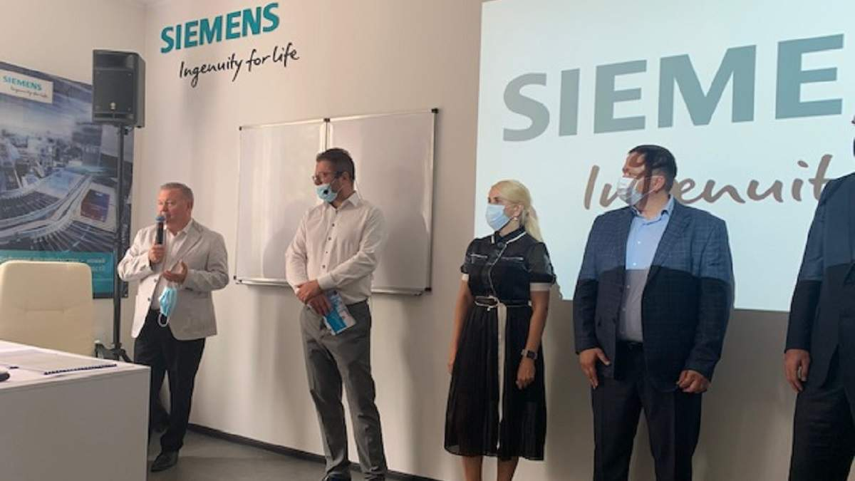Сименс Украина открыла учебный центр по автоматизации и компьютерно-интегрированным технологиям