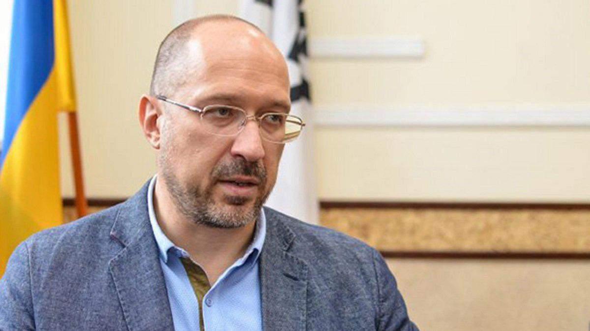 Середня зарплата в Україні має становити 15 тисяч гривень: Шмигаль
