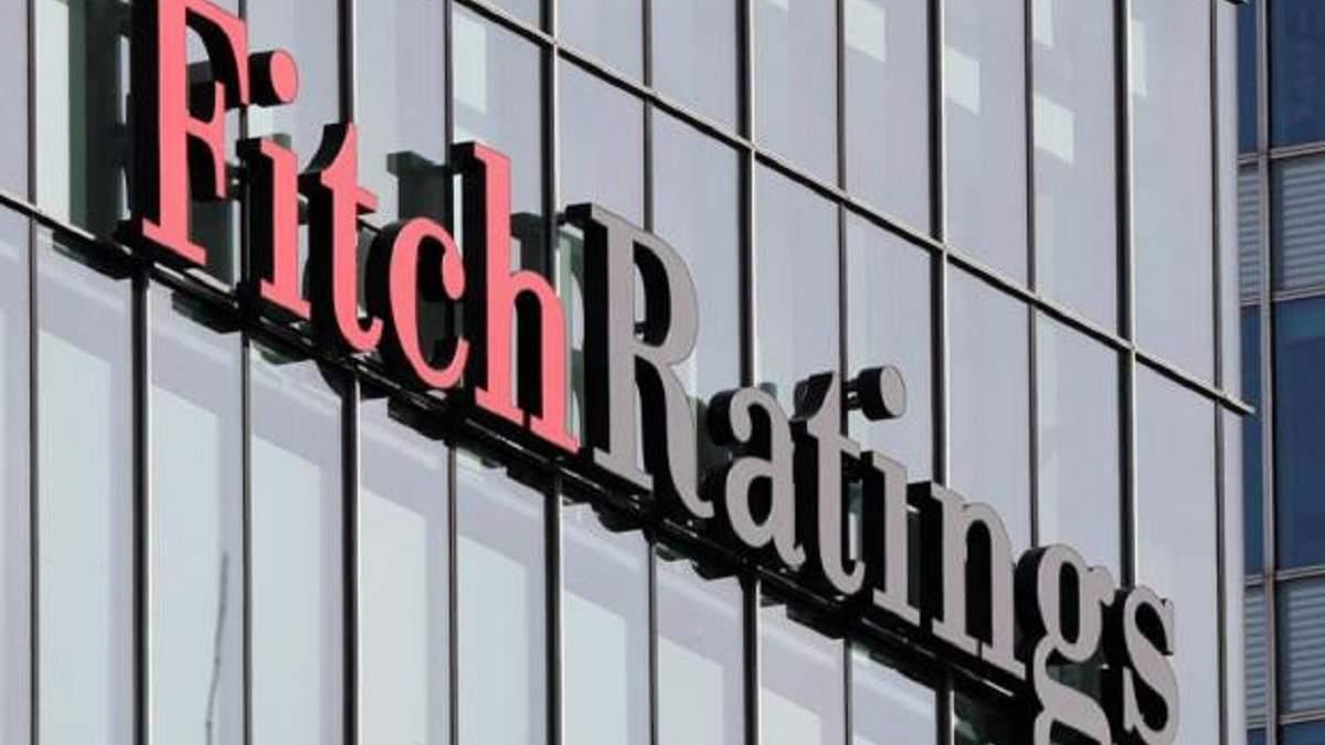 Fitch підтвердив рейтинг України на рівні B зі стабільним прогнозом