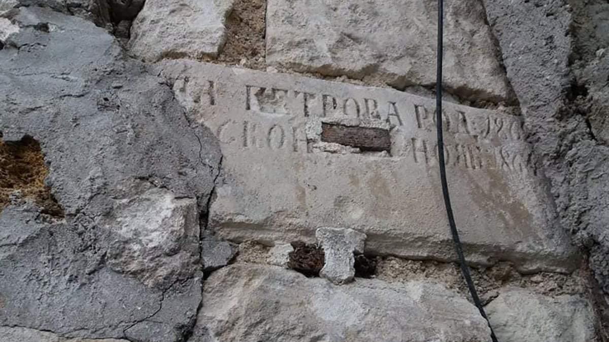 Будинки зводили з могильних надгробків: шокуючі знахідки у Криму – фото, відео