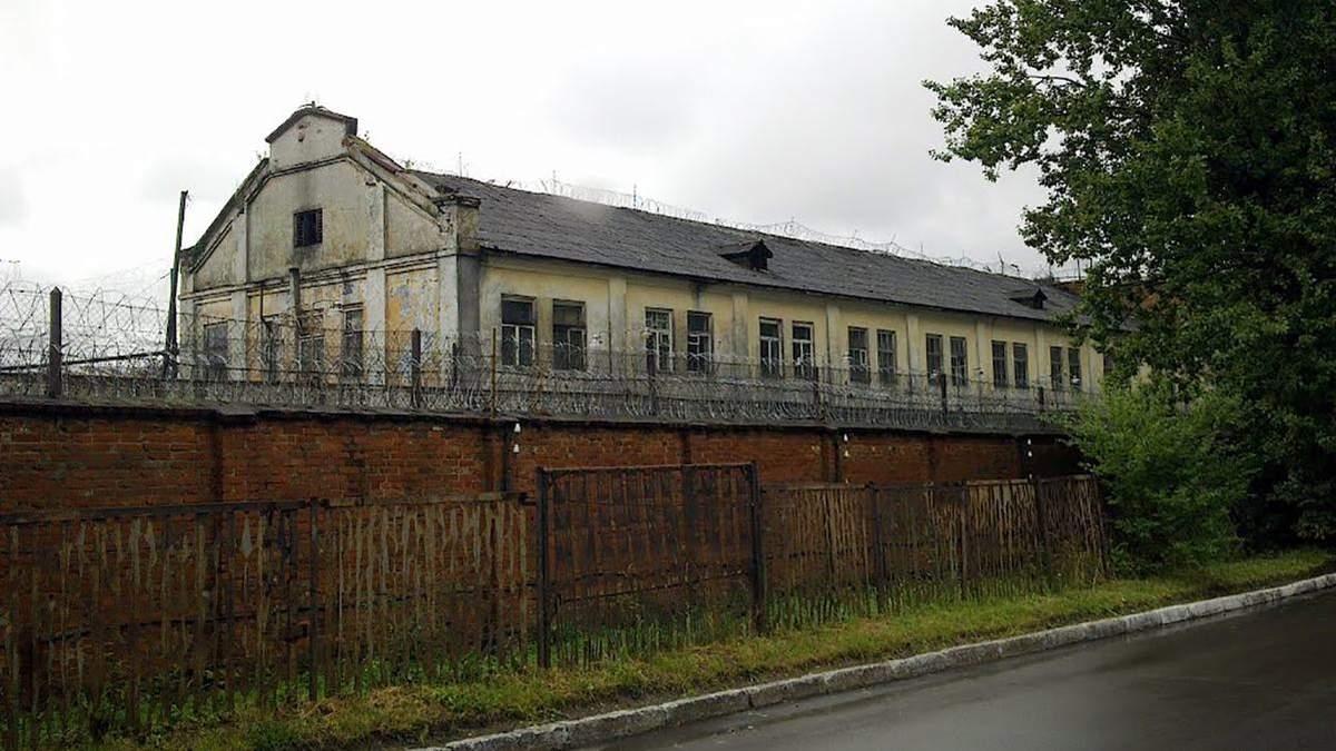 Мін'юст виставить на продаж Львівську виправну колонію №48: що відомо