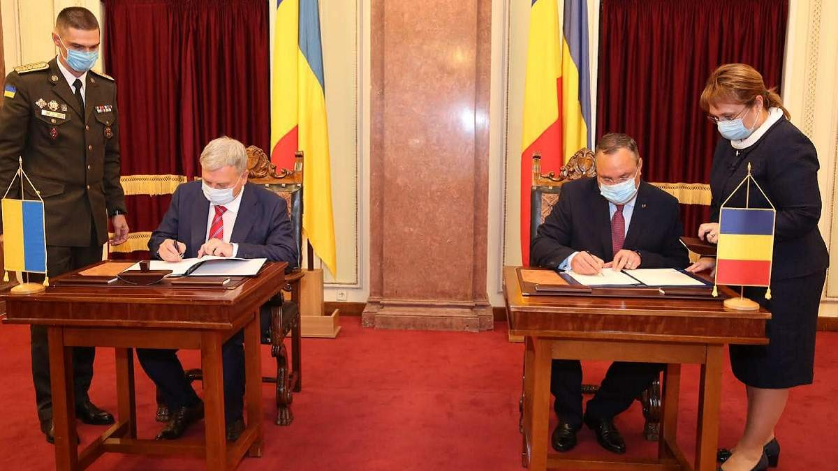 Україна й Румунія домовилися про військову співпрацю