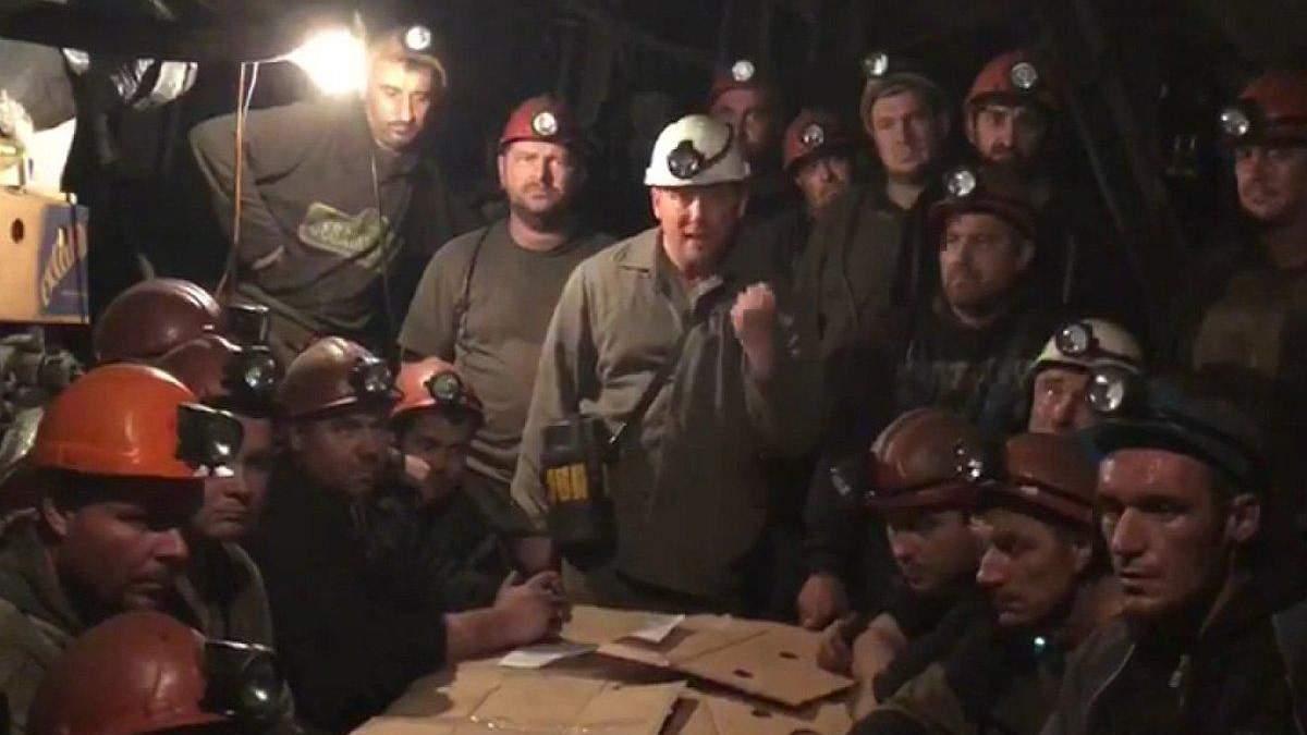 Підземні протести шахтарів у Кривому Розі: що відомо на цей момент