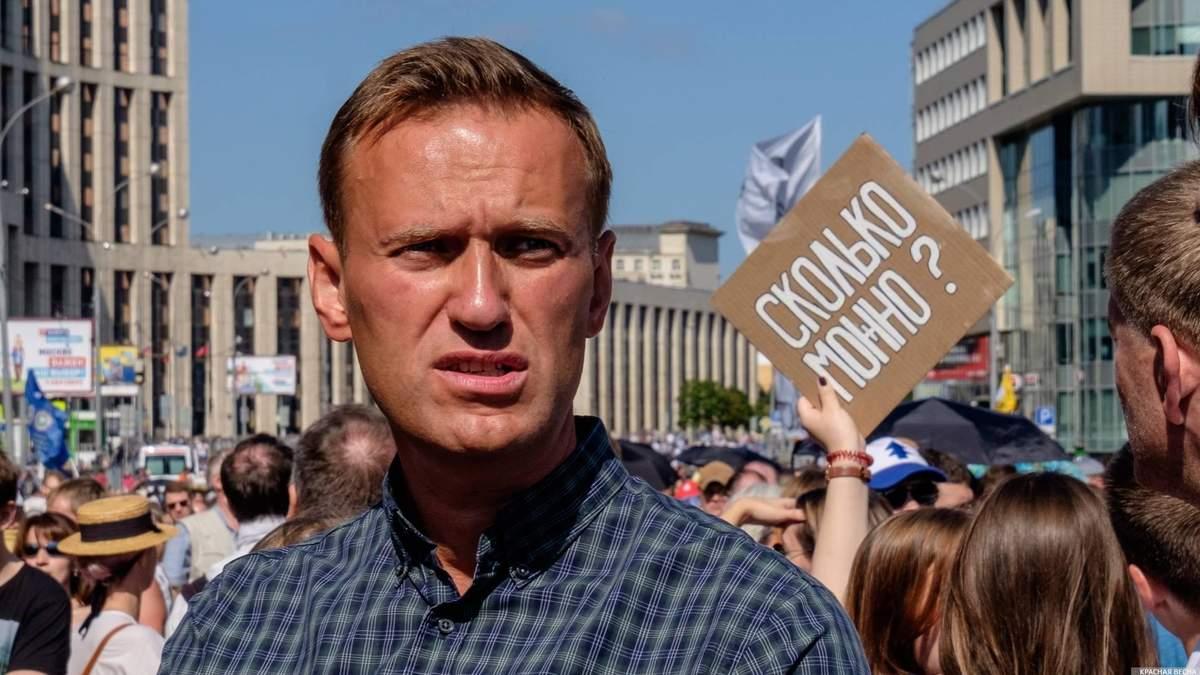 У Росії озвучили власну версію погіршення здоров'я Навального та розповіли про хід перевірки