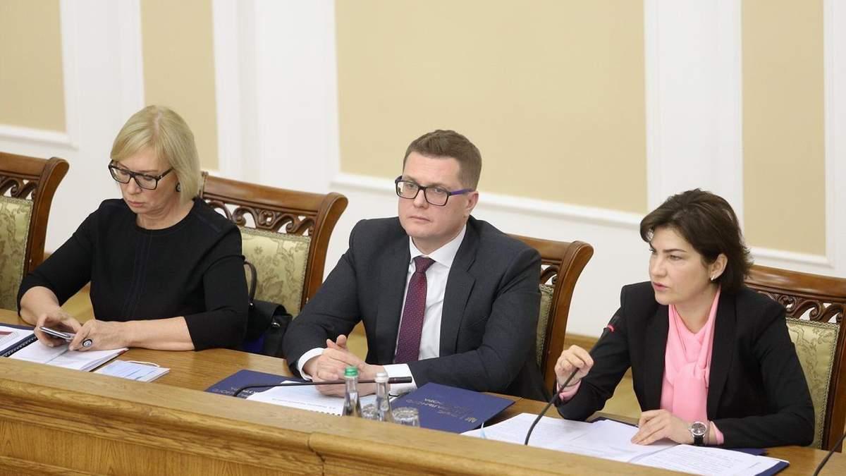 Ірина Венедіктова (справа) та Іван Баканов