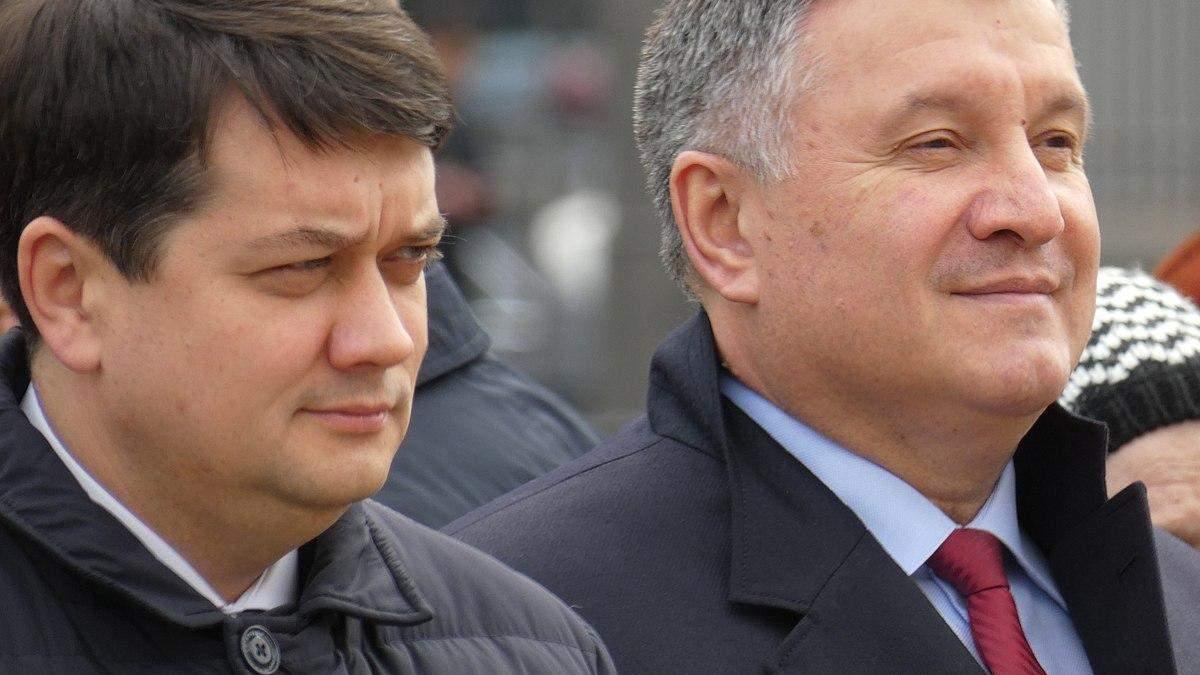 Дмитро Разумков і Арсен Аваков