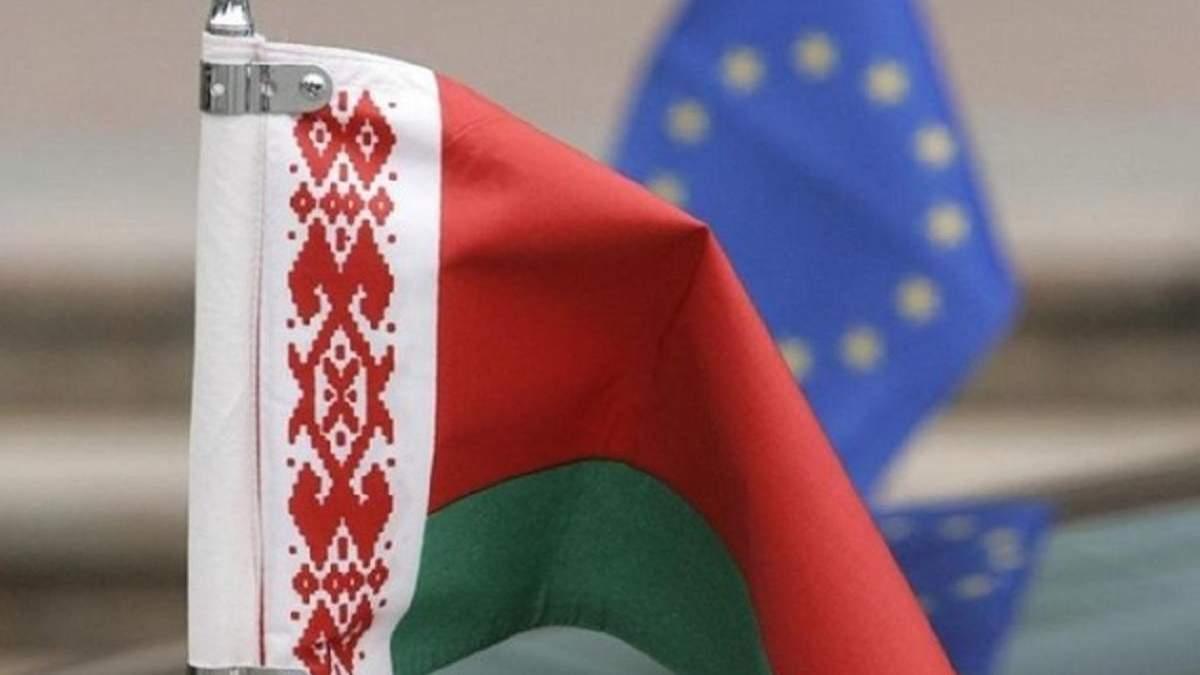 Санкції Євросоюзу проти Білорусі набудуть чинності до 21 вересня, – МЗС Чехії