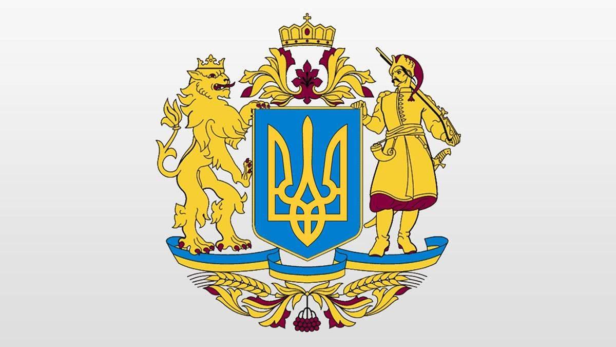 Чому Кабмін проведе новий конкурс на Великий Герб: пояснення Разумкова