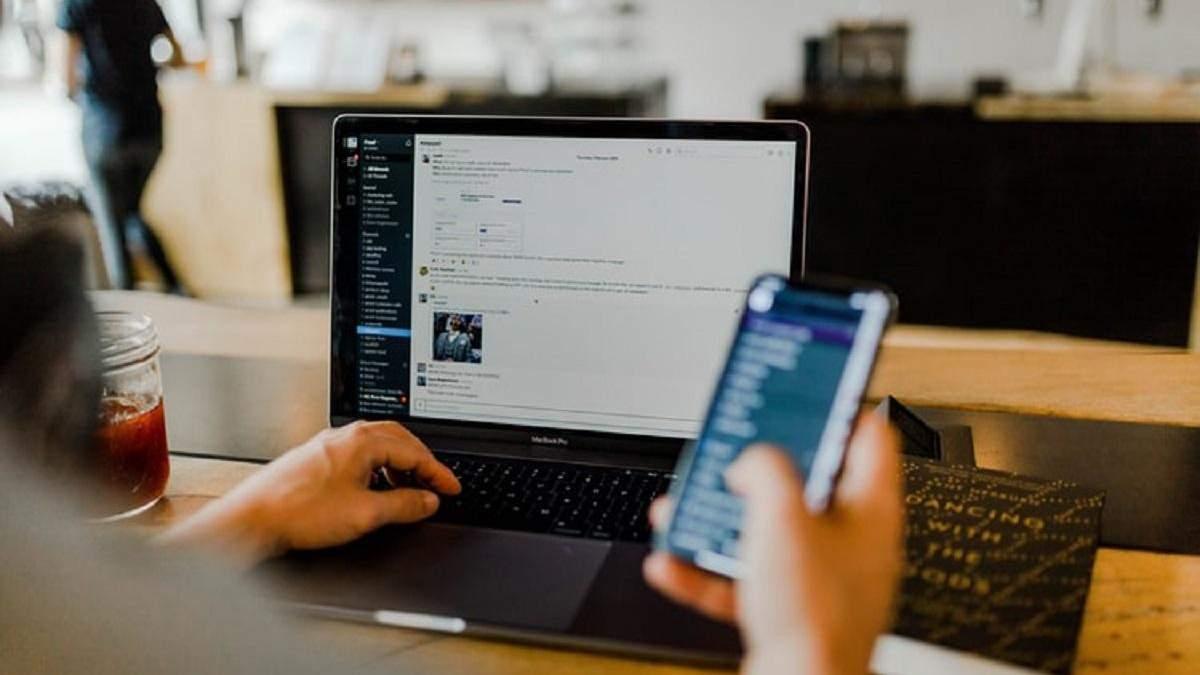 Новые реалии жизни в онлайне: безопасность и удобство интернет-банкинга и медицины