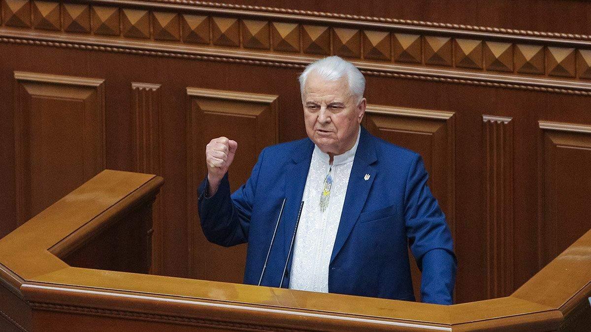 Всегда готовы к провокациям: как Кравчук отреагировал на сорванное перемирие