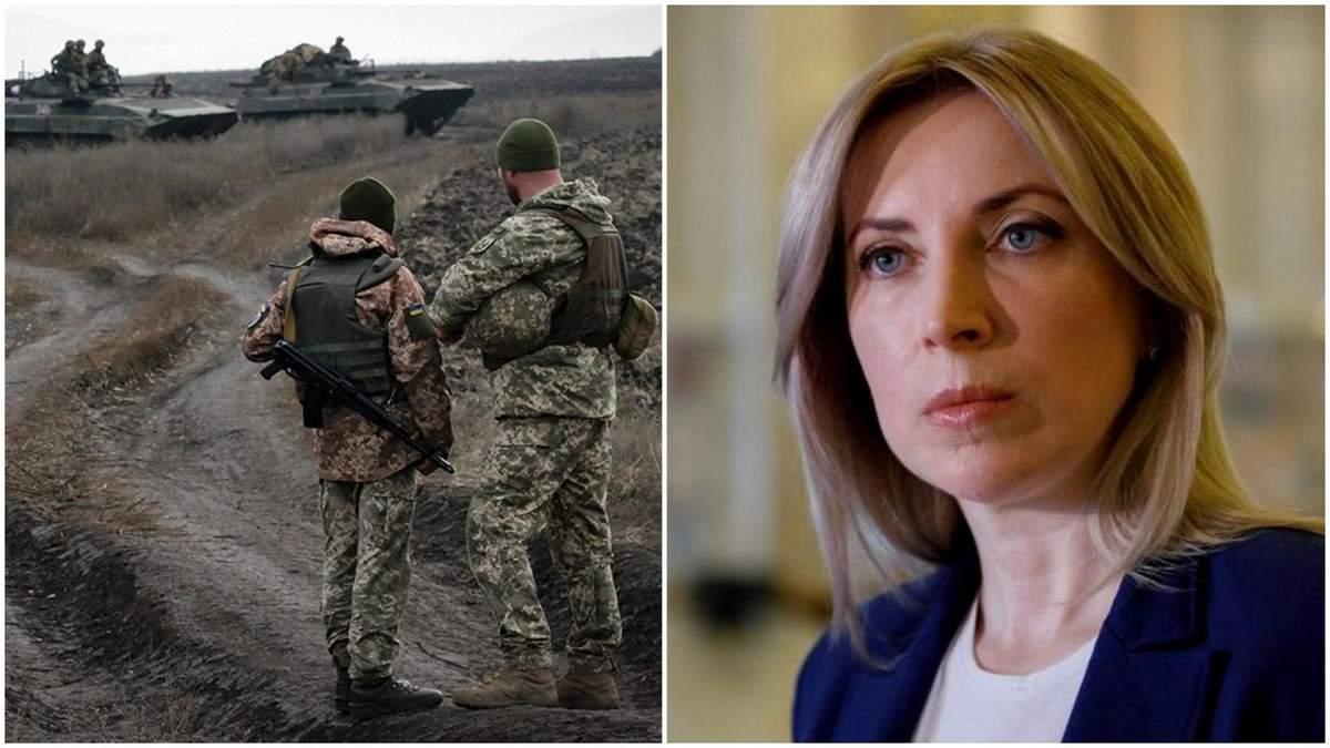 Росія тисне: у ВРУ обговорять загострення ситуації на Донбасі