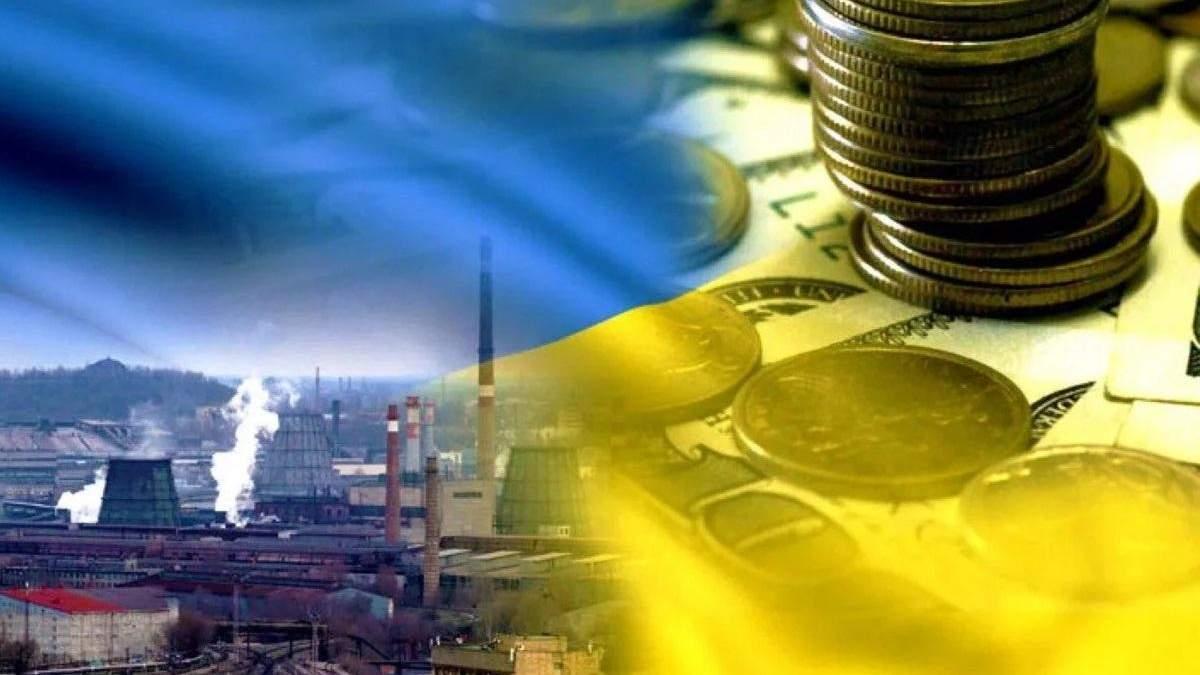 Уряд створює стратегію розвитку економіки-2030