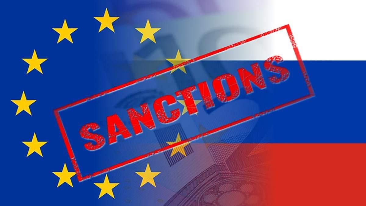 Євросоюз продовжив санкції проти Росії: на який термін
