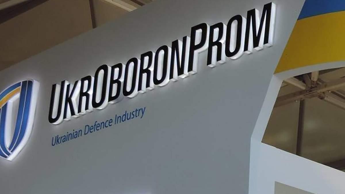 Абромавичус уходит с поста: кто может возглавить Укроборонпром