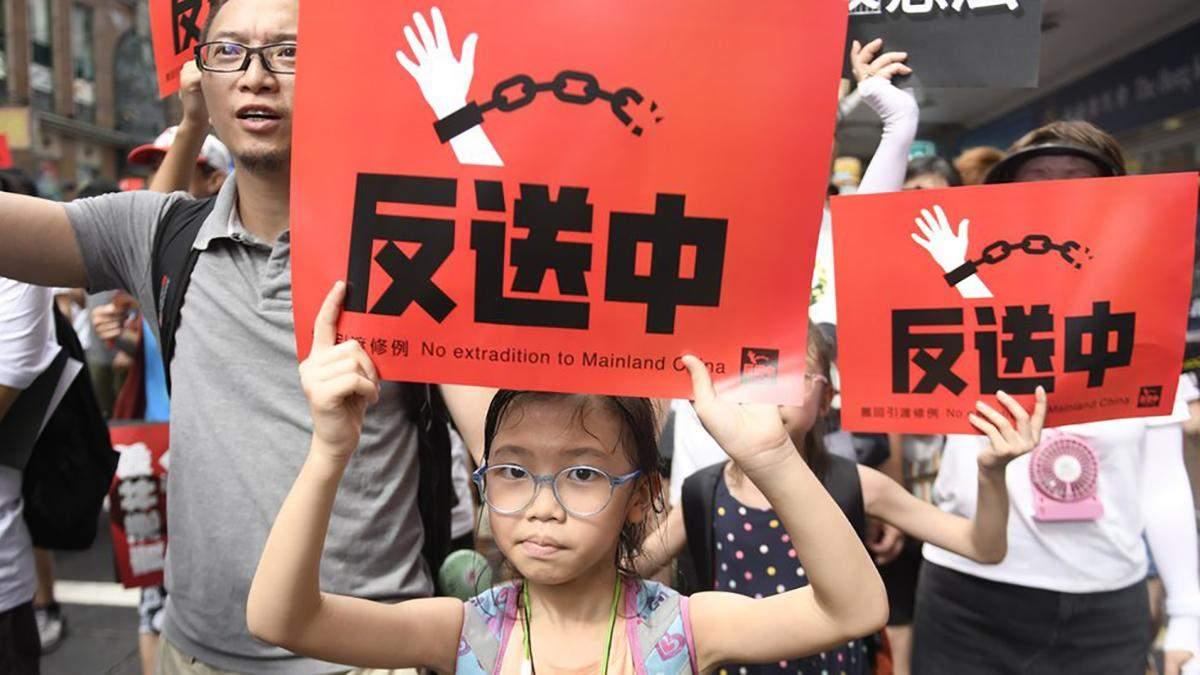 Протести в Гонконзі: поліцейські затримали 12-річну дівчинку