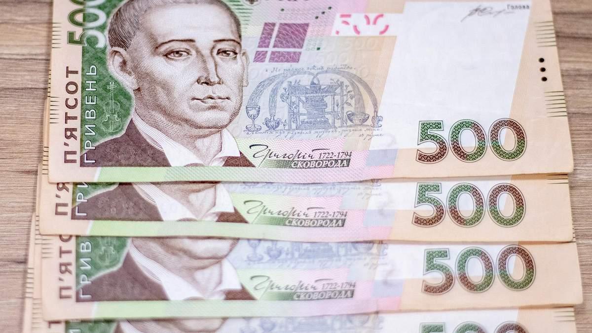 Курс долара, євро – курс валют НБУ на 9 вересня 2020