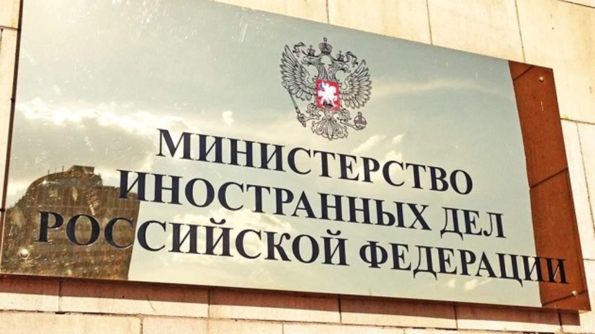 Посла Німеччини викликали у МЗС Росії