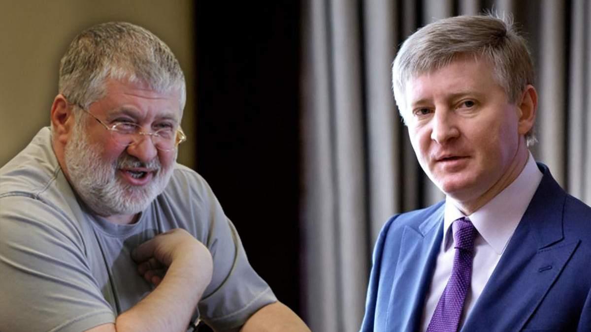 Ахметов и Коломойский против государства Украина – Есть вопросы