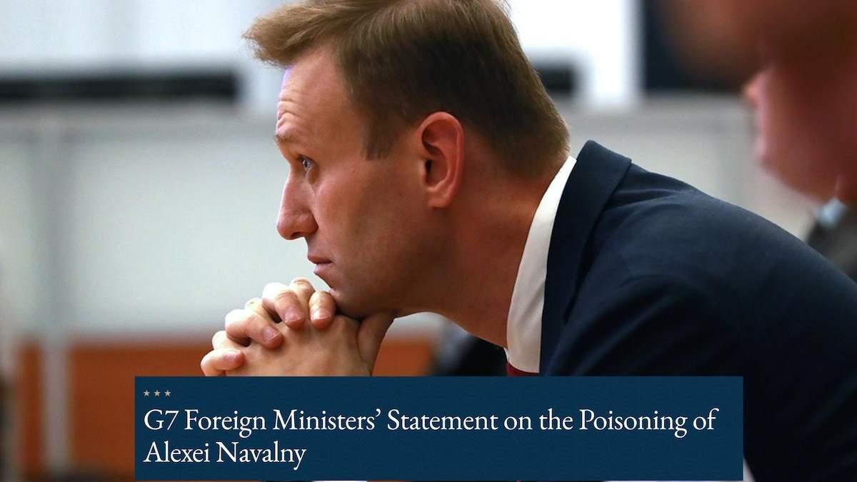 Отруєння Навального: країни G7 зробили спільну заяву з вимогами до РФ