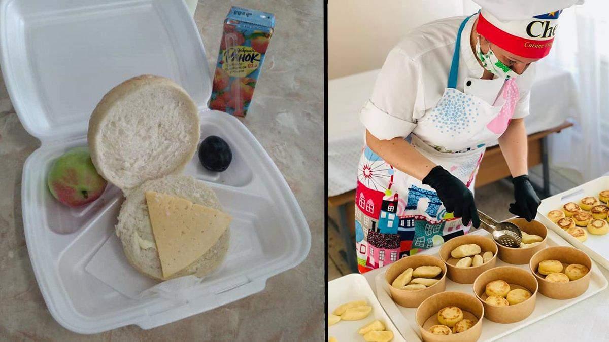 Шкільні їдальні в Києві показали, як там насправді годують учнів