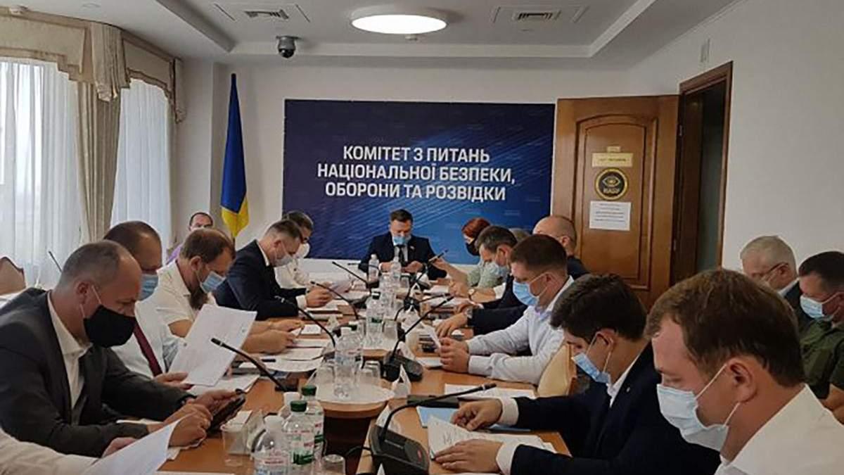 Заседание комитета по нацбезопасности отменили