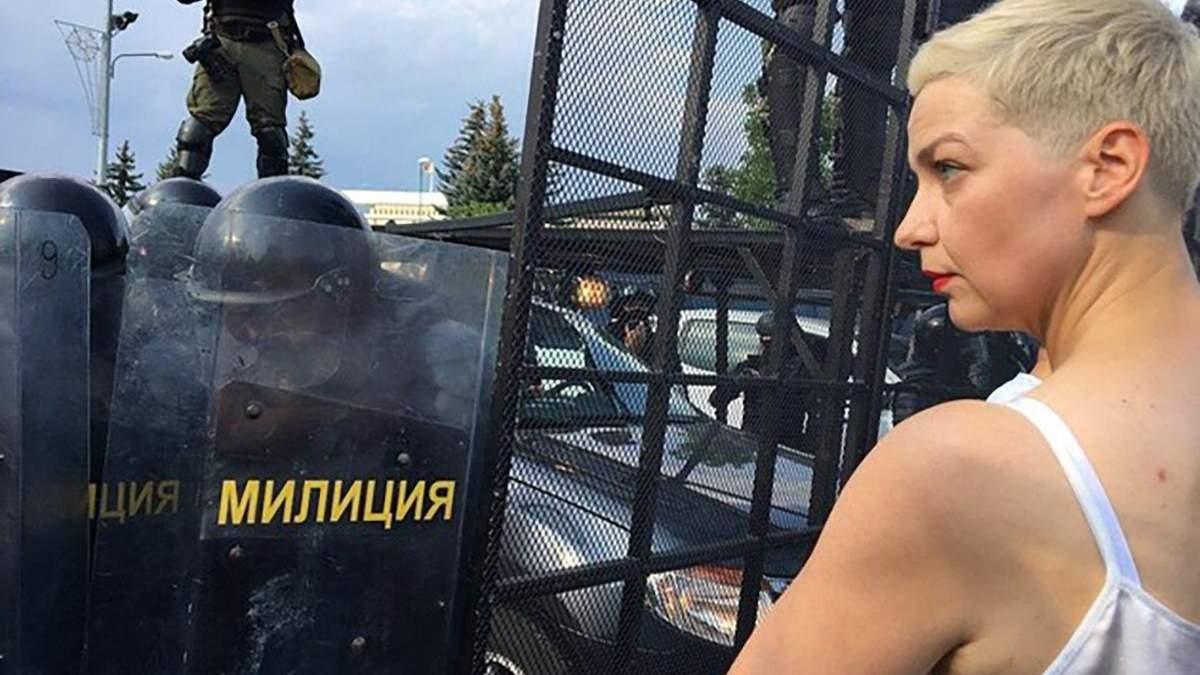 Марію Колесникову арештували в Мінську: що опозиціонерці інкримінує білоруська влада