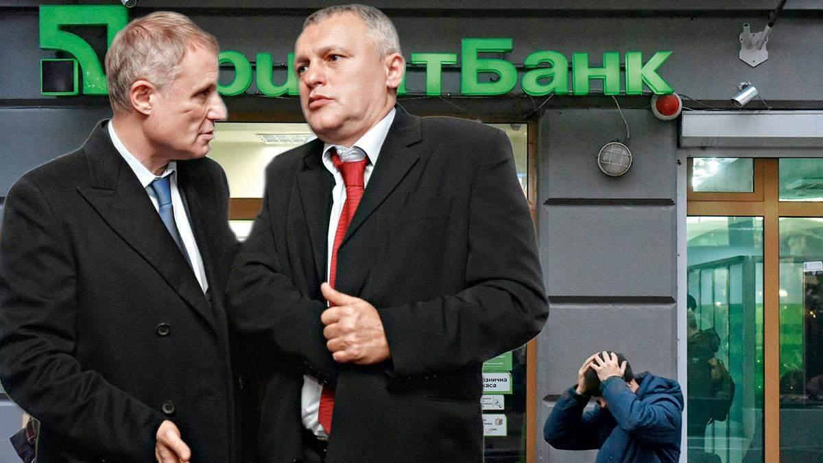 Братья Суркисы и Приватбанк: 10 млрд гривен не выплатят