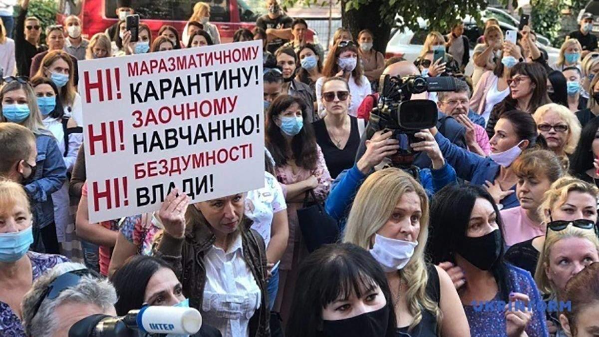 Власти Черновцов подаст в суд на Кабмин из-за красной зоне