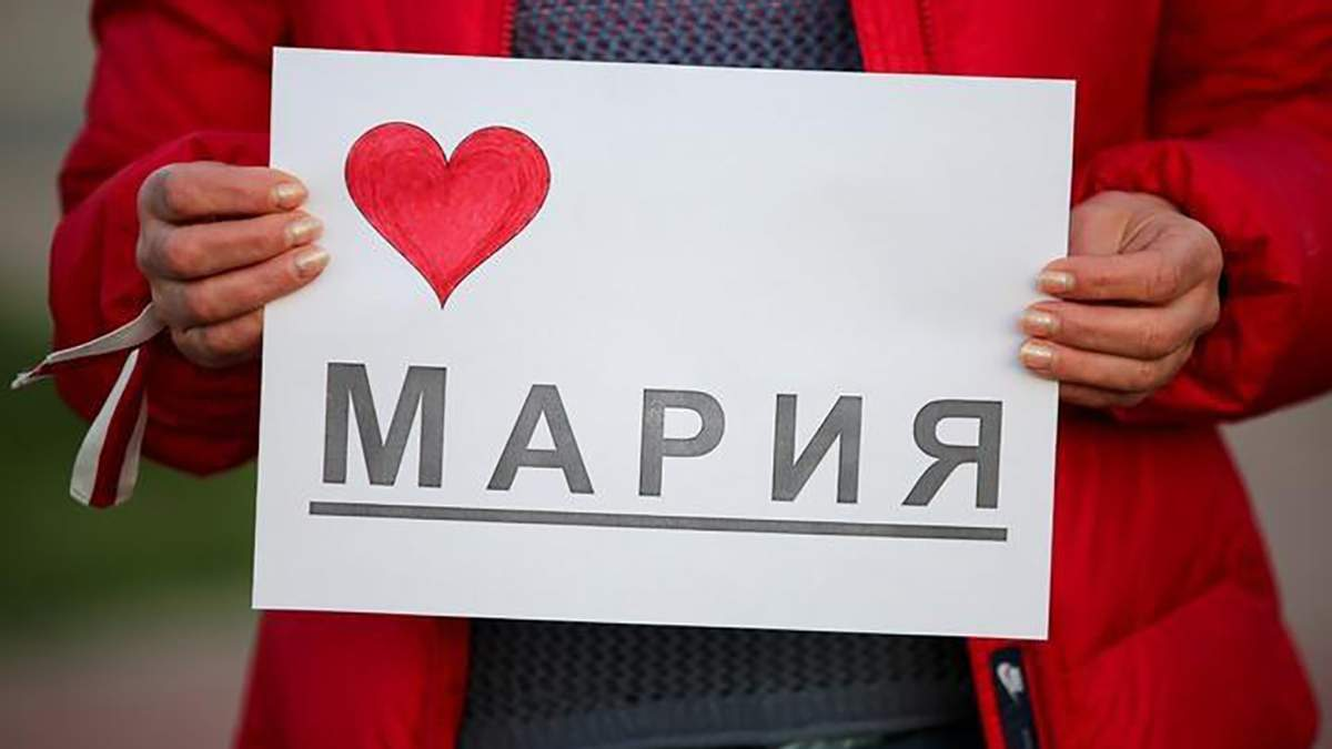 Новини, Білорусь 10 вересня 2020: протести сьогодні – відео