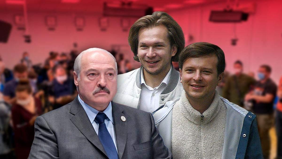 Белорусские оппозиционеры едут в Украину: почему