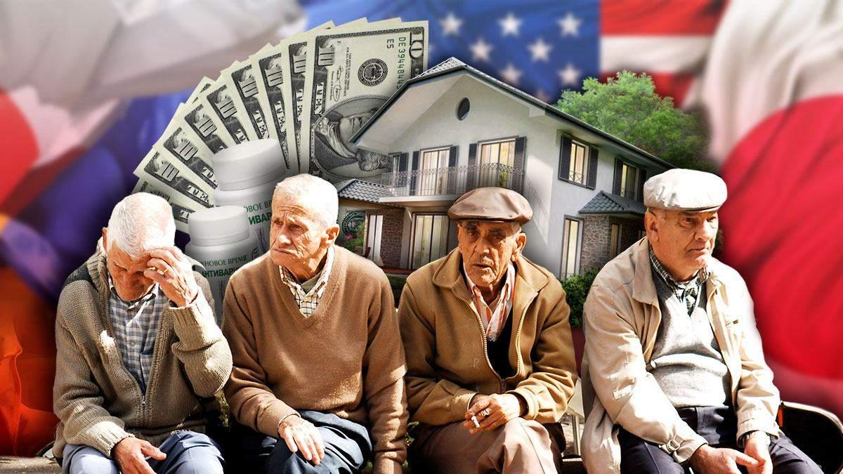 Портрет пенсіонера в Україні та світі: вік, тривалість життя і дохід