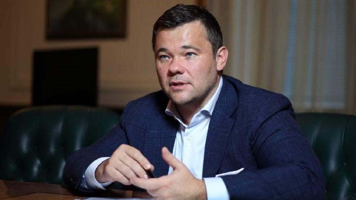 Богдан оценил работу Азарова, Януковича и Гройсмана у власти