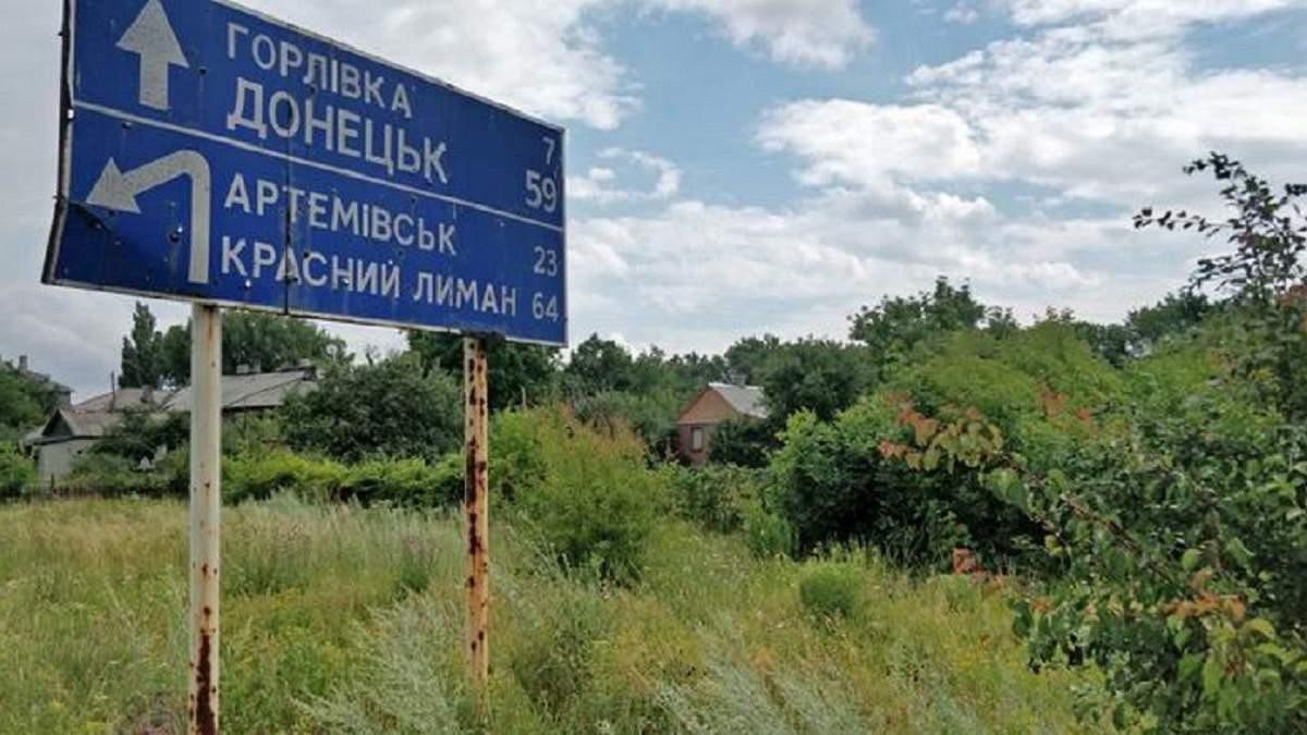 Украина отказалась предоставить доступ боевикам для инспекции украинских позиций