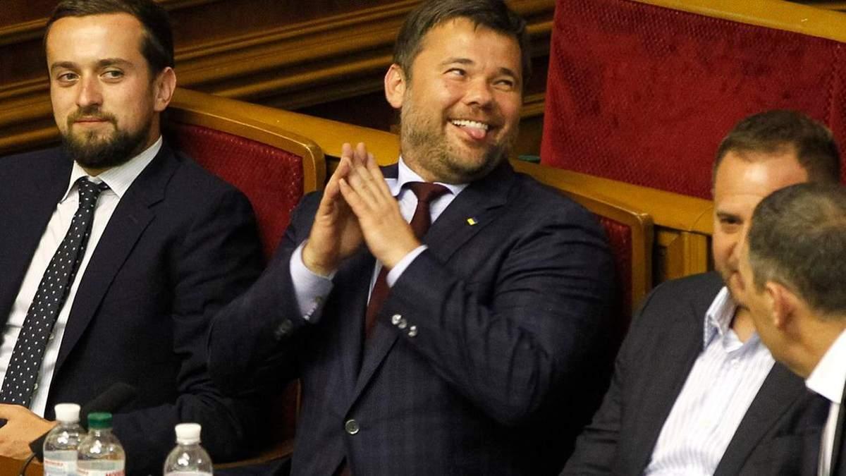 Андрея Богдана вызвали на допрос в ГБР в качестве свидетеля