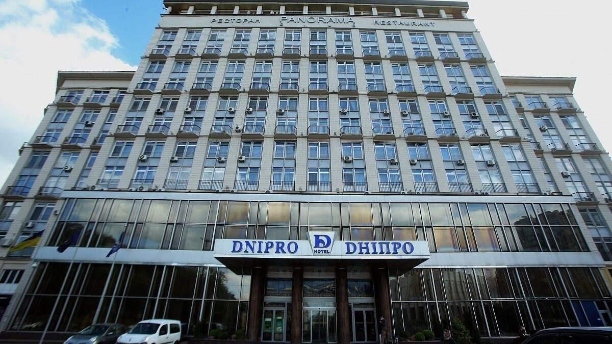 АМКУ дозволив переможцю аукціону купити готель Дніпро