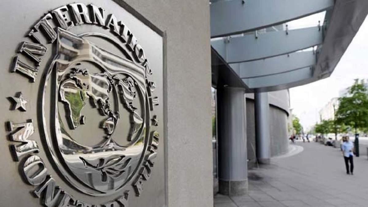 У МВФ нагадали Україні про боротьбу з корупцією та не назвали дату нового траншу