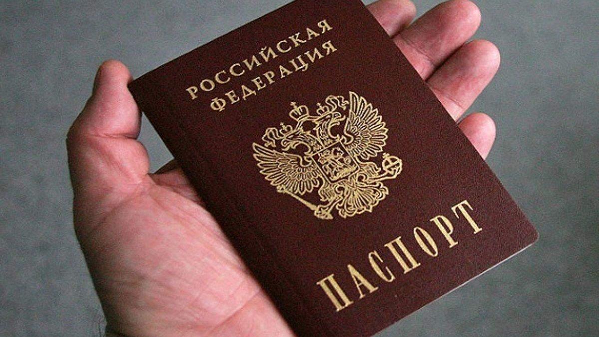 У Росії хочуть спростити видачу громадянства