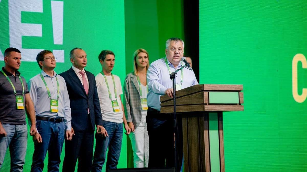 "На масштабном форуме ""Кожен зможе!"" в Запорожье ""Слуга Народа"" объявила лидеров праймериз"