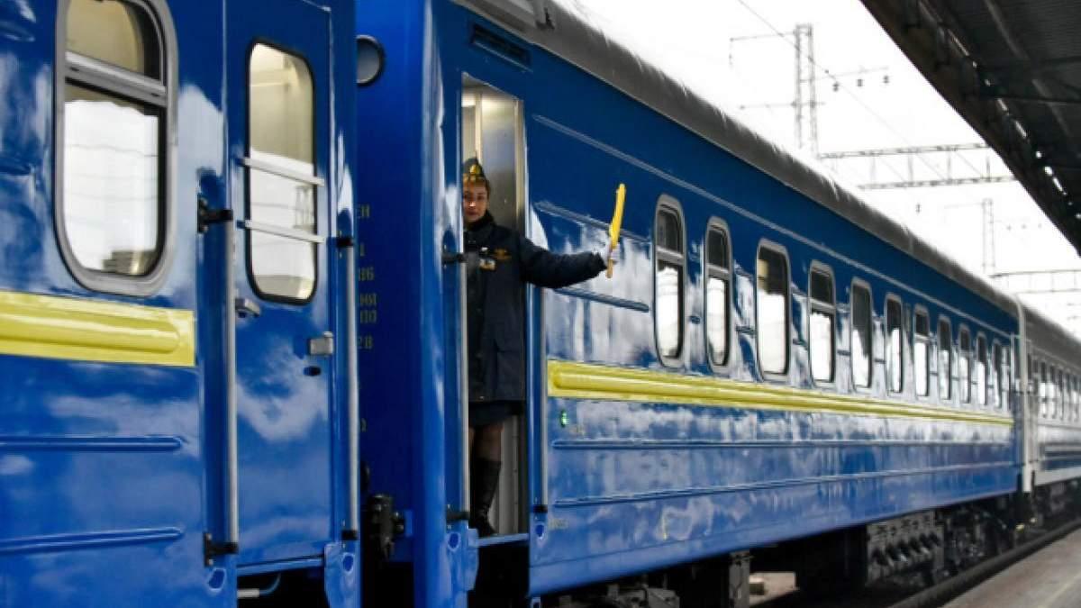 Провідник виштовхнув пасажира з вагона: коментар Укрзалізниці